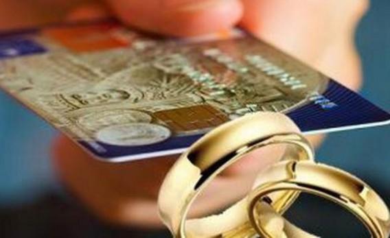 خیز-بهارستان-نشینان-برای-تسهیل-شرایط-پرداخت-وام-ازدواج
